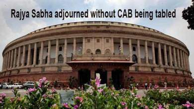 Photo of Citizenship Bill: Rajya Sabha adjourned without CAB being tabled