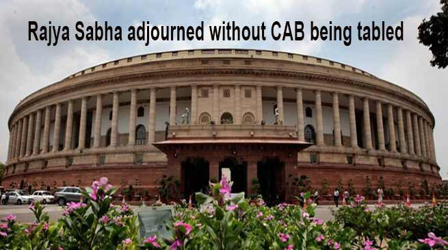 Citizenship Bill: Rajya Sabha adjourned without CAB being tabled