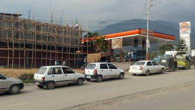 Photo of Arunachal: Normalcy returning in twin capital city
