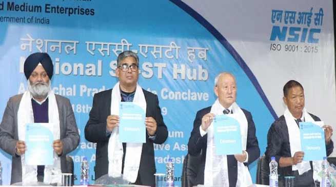 Itanagar:38th National SC/ ST Hub Conclave held