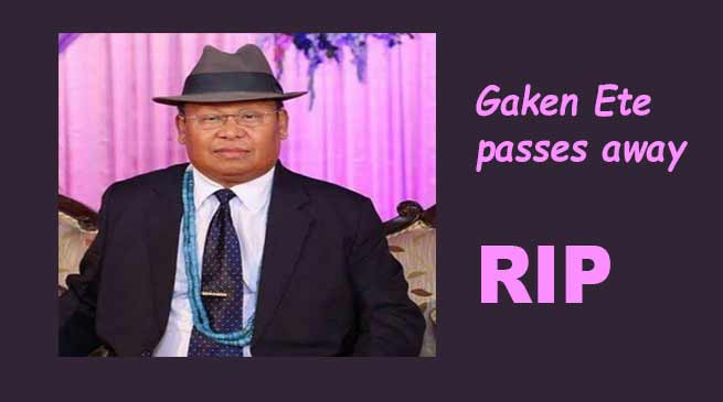 Arunachal: Secretary, Science & Technology & IT, Gaken Ete passes away