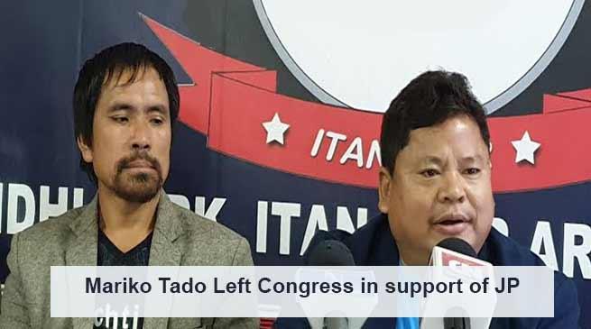 Arunachal: Mariko Tado's Drama, Left Congress in support of BJP candidatea