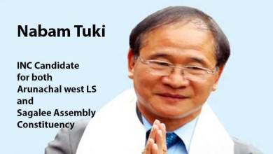 Photo of Arunachal:  AICC Names Former CM Nabam Tuki for MP and MLA ticket- Takam Sanjoy