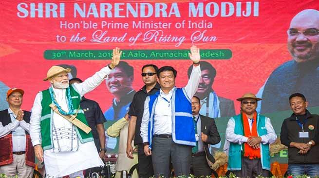 PM Modi lunches election campaign, Attacks Congress in Arunachal Pradesh