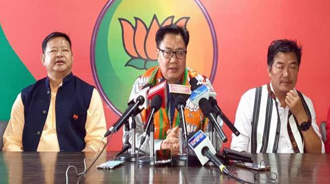 Arunachal: Kiren Rijiju condemn poll related violence