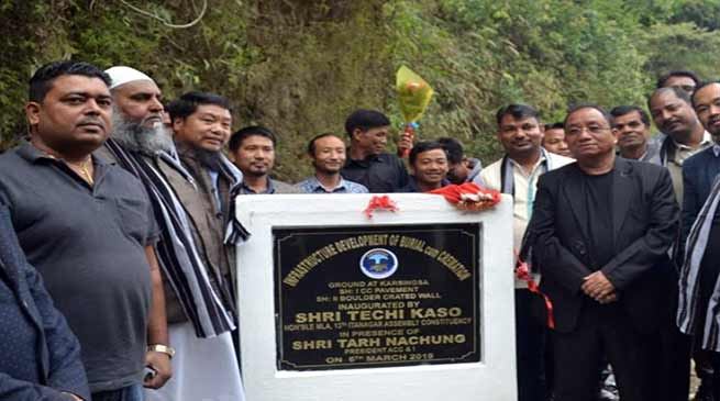 Itanagar: Infrastructure for Rajdhani burial and cremation ground inaugurated