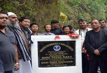 Photo of Itanagar: Infrastructure for Rajdhani burial and cremation ground inaugurated