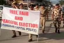 Photo of Itangar: Capital Police carried flag march for peaceful, free  and fair election