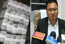 Photo of Arunachal: Rs 1.8 crore seized at Pasighat, 2 case referred to IT for investigation