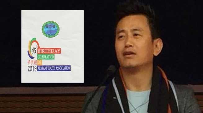 Arunachal: Bhaichung Bhutia attends 45th AYA Birthday