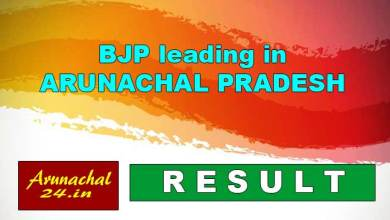 Photo of Arunachal Pradesh Parliament and Assembly Elections : Vote Counting LIVE UPDATE