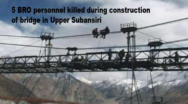Arunachal: 5 BRO personnel killed during construction of bridge in Upper Subansiri