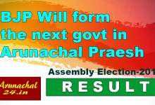 Photo of Arunachal Pradesh Assembly Elections-2019 : BJP will form the next Govt in State