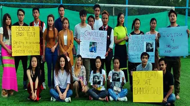 Bengaluru students paid mass Condolence and tribute to Late Longeen Aboh
