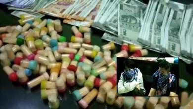 Photo of Itanagar Capital police seized huge quantity of drugs, Recovered Cash and 2 arrested