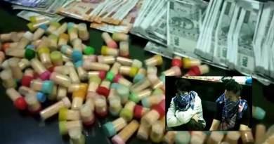 Itanagar Capital police seized huge quantity of drugs, 2 arrested