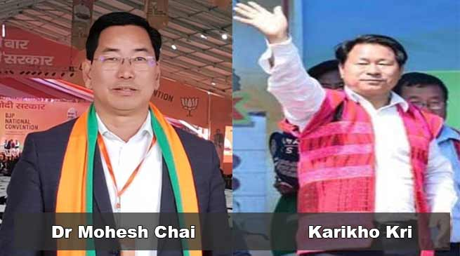 Arunachal:  BJP surprise on Dr Mohesh Chai's defeat from Tezu seat