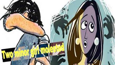 Photo of Itanagar:  Two minor girl molested, accused absconding