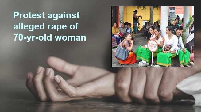Arunachal:Protest against alleged rape of 70-yr-old woman