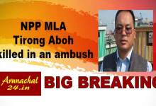 Photo of Arunachal: Sitting NPP MLA Tirong Aboh killed in an ambush