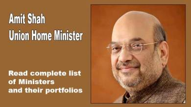 Photo of Amit shah gets Home ministry in PM Modi's cabinet