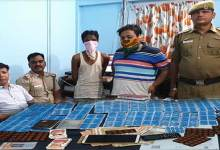 Itanagar: Two drug traffickers arrested, huge quantity of drug and a Scooty seized