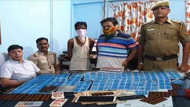 Photo of Itanagar: Two drug traffickers arrested, huge quantity of drug and a Scooty seized
