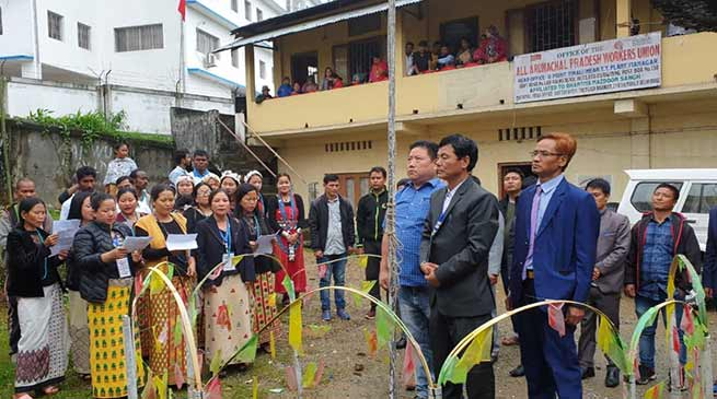 Arunachal: International labour day celebrated across the state