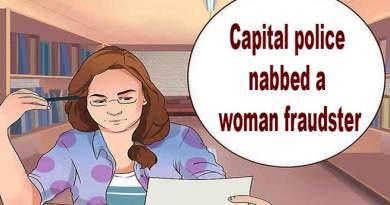 Itanagar: Capital police nabbed a woman fraudster