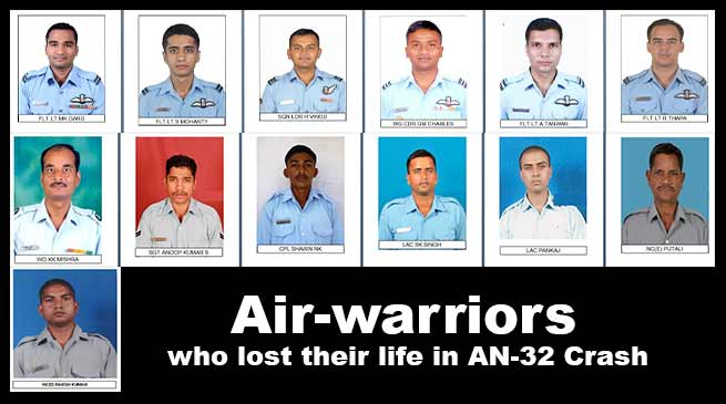 AN-32 Aircraft Crash: IAF released Photos of 13 brave warriors