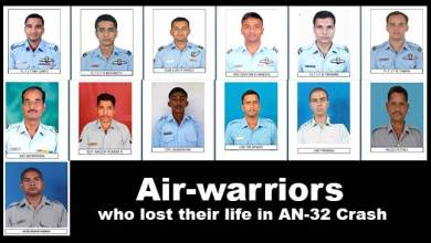 Photo of AN-32 Aircraft Crash: IAF released Photos of 13 brave warriors
