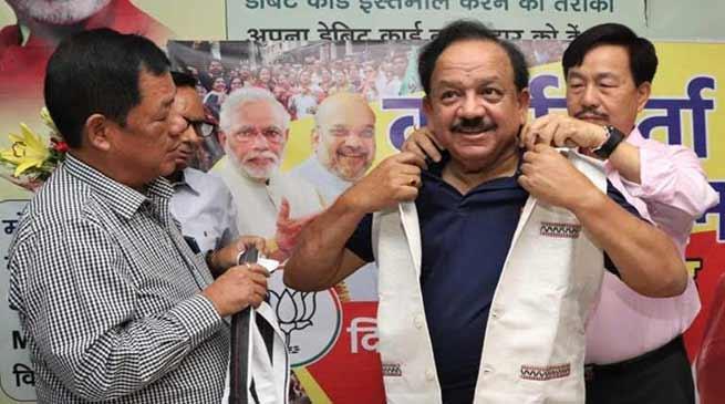 Tapir Gao, Bamang Mangha meet Union minister Dr Harsh Vardhan