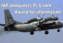 Missing AN-32: IAF announces Rs 5 lakh award for information