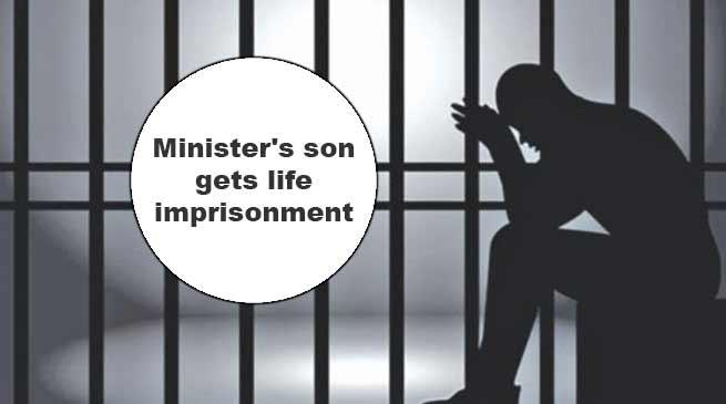 Arunachal: BJP Minister Tumke Bagra's son gets life imprisonment for murder