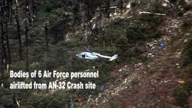 Photo of Arunachal: Bodies of 6 Air Forcepersonnel airlifted from AN-32 Crash site