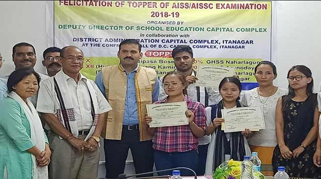 Itanagar: DC felicitates toppers of Capital Complex