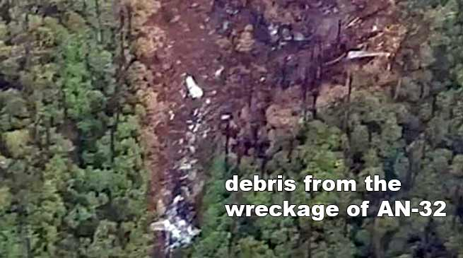 First photo of missing IAF AN-32 aircraft from Crash site