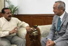 Photo of Japan to invest Rs 13,000 Cr in Northeast region of India