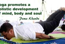 Photo of Popularity of Yoga Continues to Grow Globally- Pema Khandu