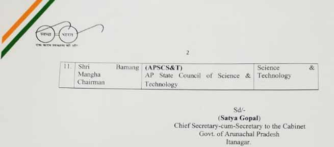 Arunachal: Services of several Chairman, vice Chairman, OSD