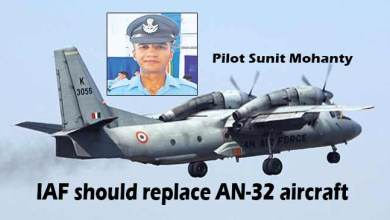 IAF should replace AN-32 says Father of missing Odia Pilot