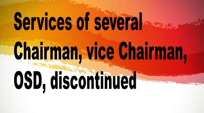 service-discontinued – Arunachal24 in