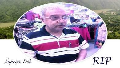 Photo of Arunachal: Former public relations director Supriyo Deb passes away