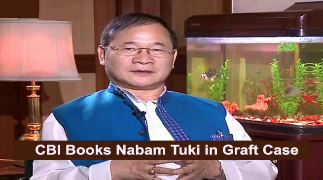 CBI Books Former Arunachal Pradesh CM Nabam Tuki in Graft Case