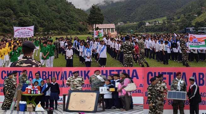 Arunachal: SSB Celebrates Kargil Vijay Diwas at Dirang