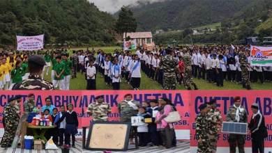 Photo of Arunachal: SSB Celebrates Kargil Vijay Diwas at Dirang
