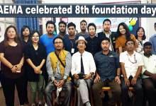 Photo of Arunachal Electronic Media Association celebrates 8thfoundation day