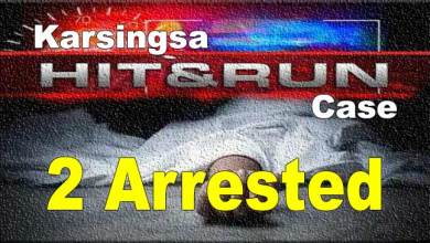 Photo of Karsingsa hit-and-Run case: police arrested 2 IRBn person