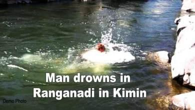 Photo of Arunachal: Man drownsin Ranganadi in Kimin