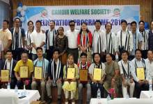 Photo of Itanagar: Camdir Welfare Society felicitates academic toppers
